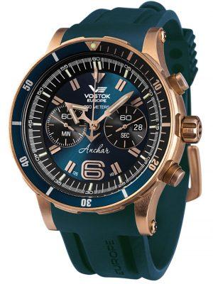 Anchar Chronograph Herrenuhr Bronze mit Wechselband Vostok Europe Blau